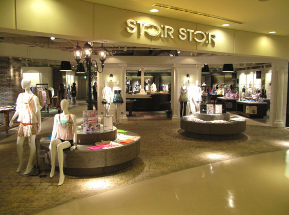 Stor Stor front