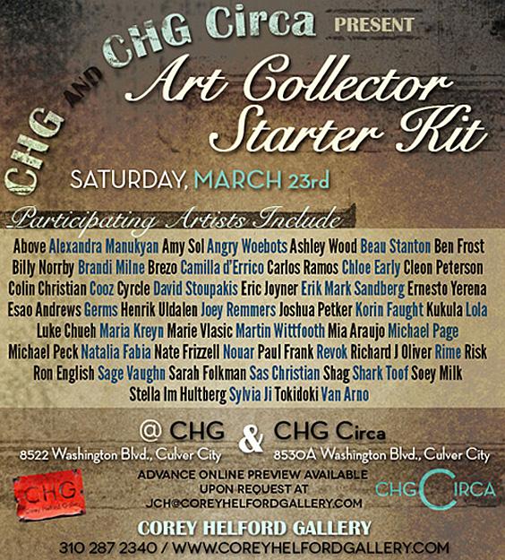 Corey Helford Gallery -- Art Collector Starter Kit