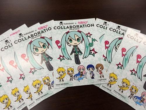 tokidoki x Hatsune Miku Collaboration