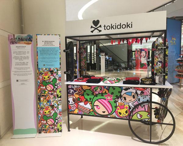 tokidoki-Simone-Legno-Lane-Crawford-Capsule-Monkey_03