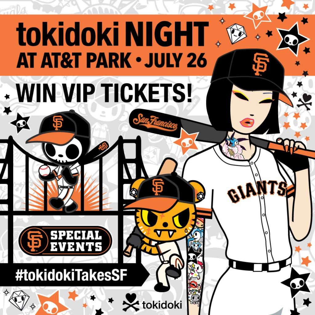 v2_tokidokiNIGHT_Giants_contest_social