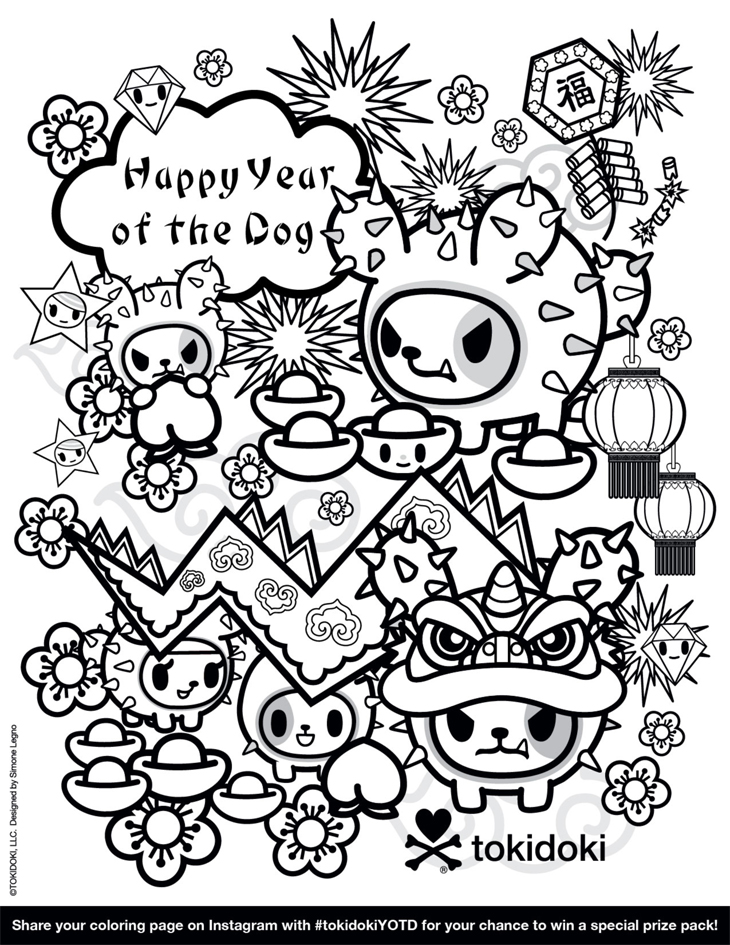 Happy Lunar New Year From Tokidoki