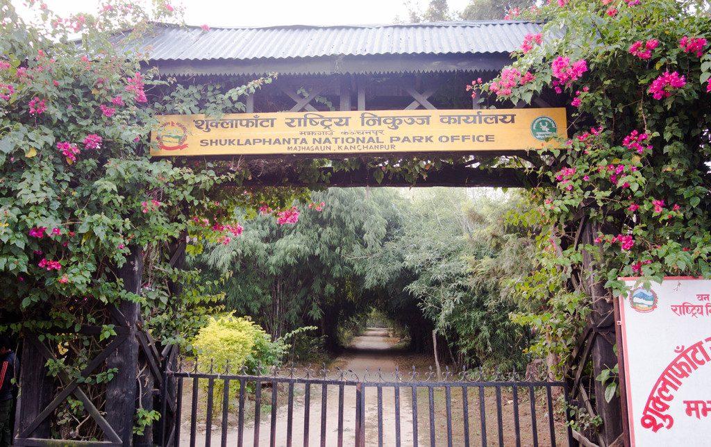 The gate of Shuklaphanta NP, West Nepal