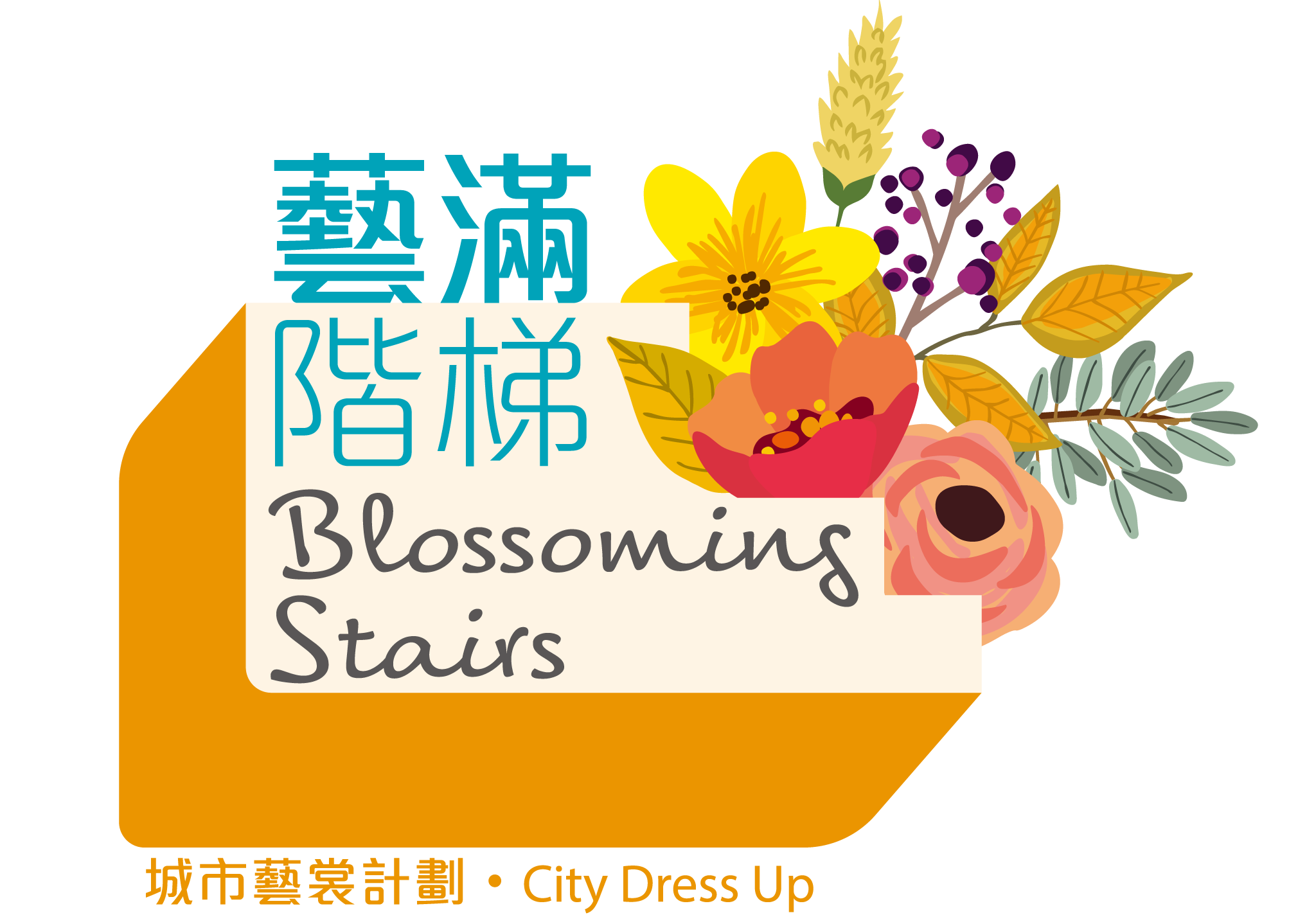 Blossoming Stairs