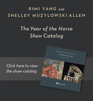 The Year of the Horse Show Catalog