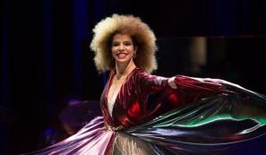 Bossa e Jazz Trompowsky apresenta Vanessa da Mata