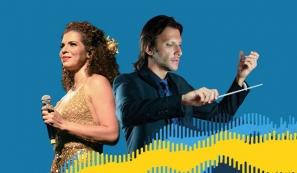 Prudential Concerts - Vanessa da Mata