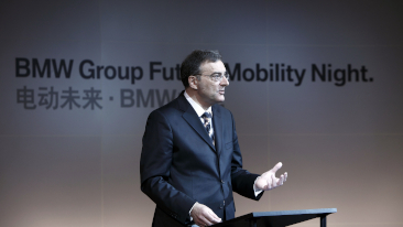 BMW Group: Megacity Vehicle to Launch in 2013
