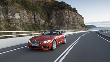 BMW 4 SERIES CONCEPT COUPE TO MAKE WORLD DEBUT AT THE 2013 NORTH AMERICAN INTERNATIONAL AUTO SHOW IN DETROIT<br />