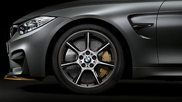 The new 2016 BMW M4 GTS International Press Launch, Barcelona, Spain.