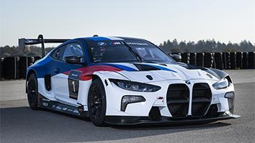 BMW M Motorsport presents the new BMW M4 GT3