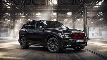 The 2022 BMW X5 Black Vermilion Edition<br />
