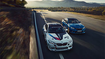 Strong Brothers: BMW M GmbH and BMW M Motorsport Present New BMW M2 CS and BMW M2 CS Racing.