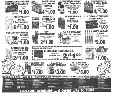 29 oct 1994 odds n ends 2