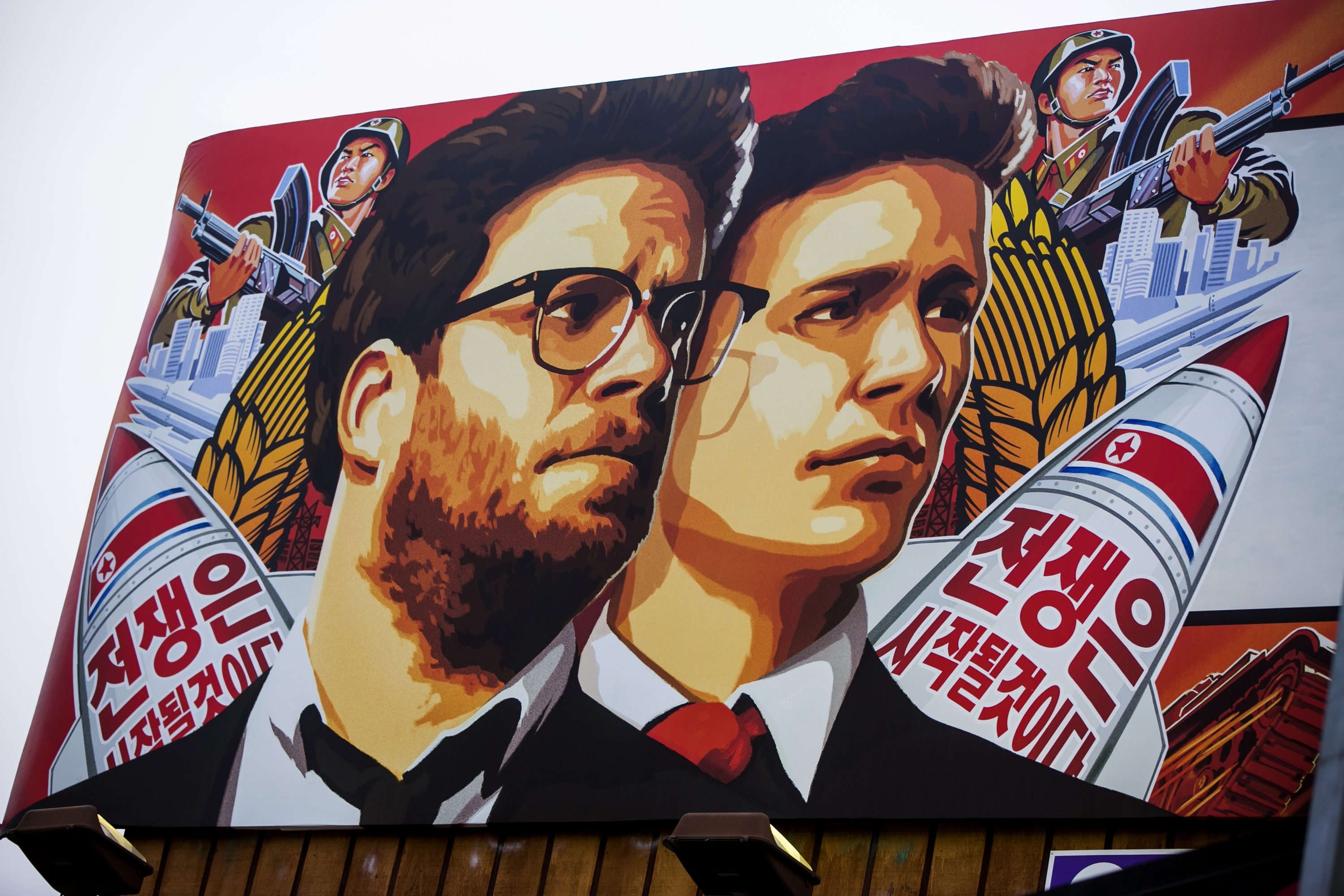 Sony should have known better than to approve a film depicting the assassination of a world leader. (AP photo)