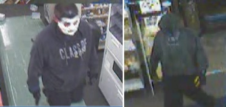 Surveillance photos of masked robbers released by East Aurora police.