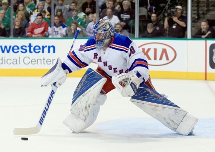 Rangers goaltender Henrik Lundqvist will miss Tuesday's game against the Sabres.