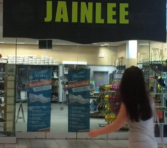 The outside of Jainlee in the Boulevard Mall. (Samantha Christmann/Buffalo News)