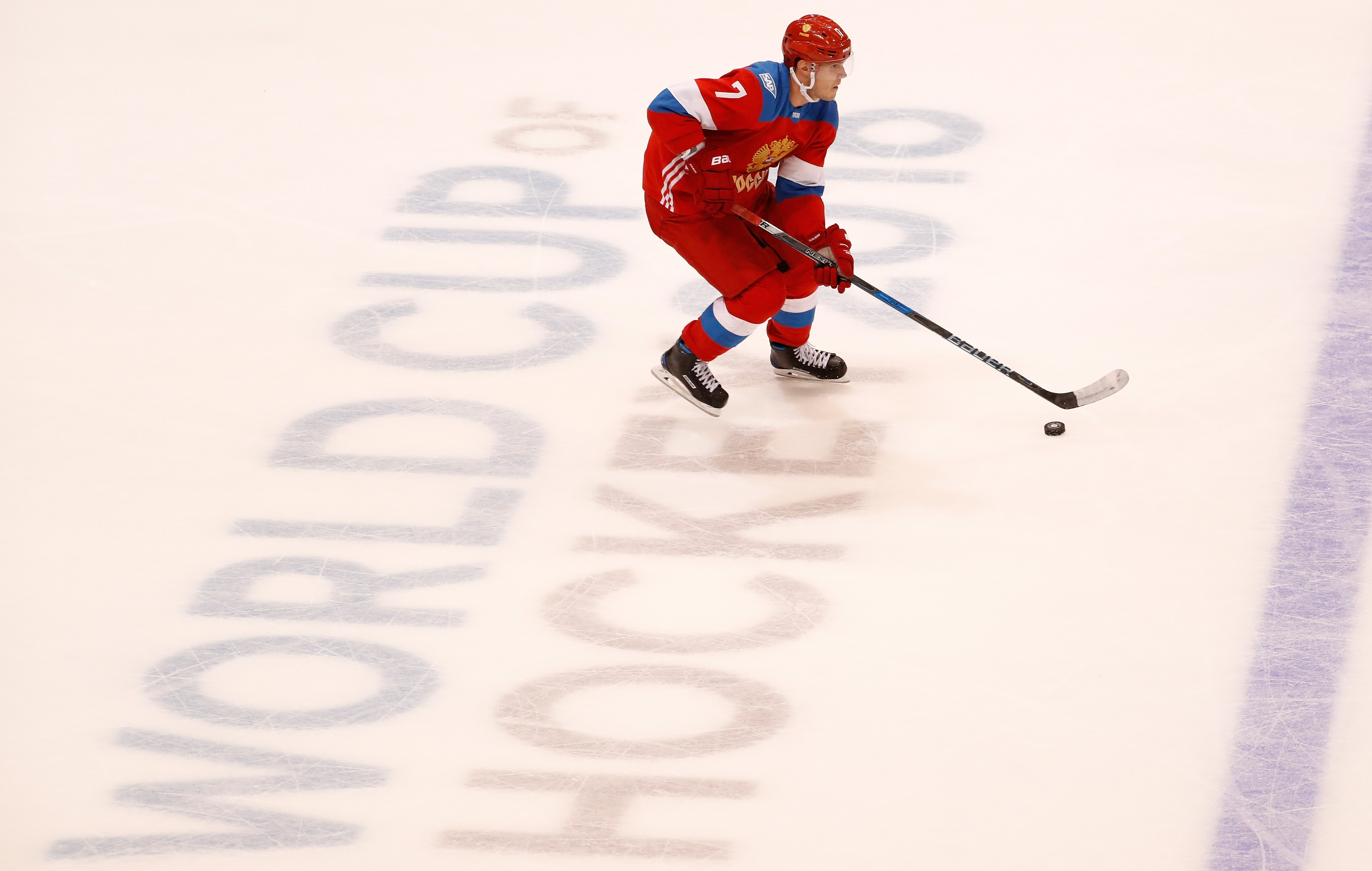 Dmitry Kulikov of Team Russia skates during the World Cup of Hockey. He's set to make his Sabres debut tonight.