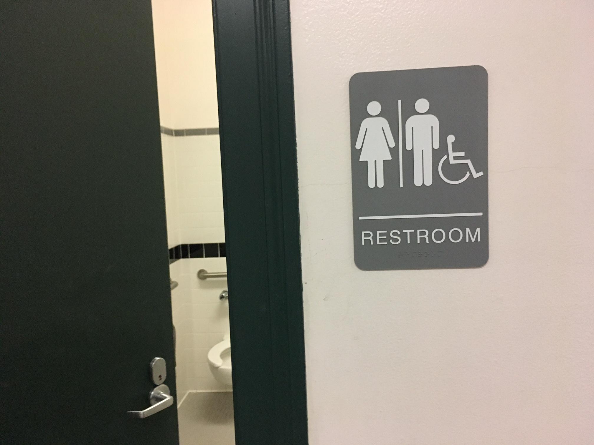 Gender-neutral restroom in City Hall