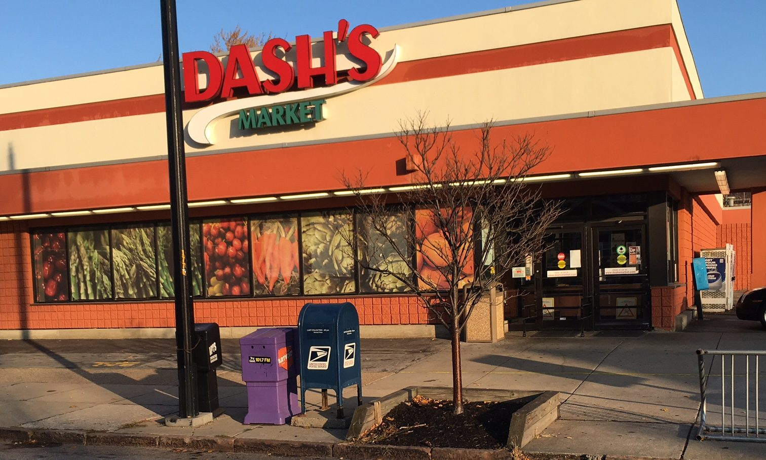 Dash's on Hertel Avenue. (News file photo)
