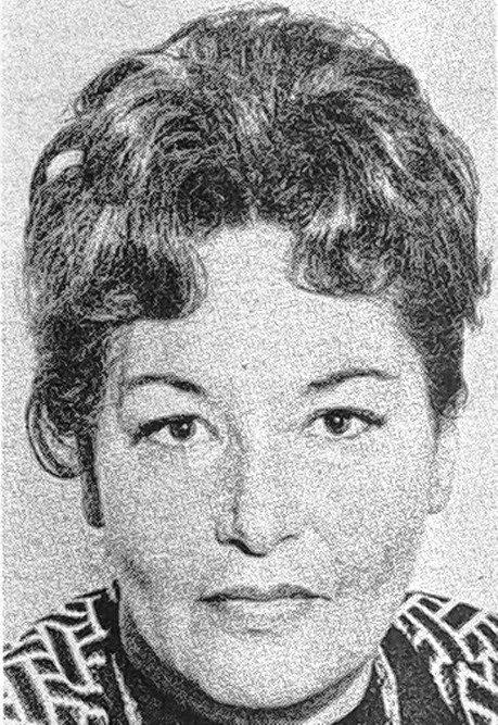 NEIMANIS, Naomi (Seligman)