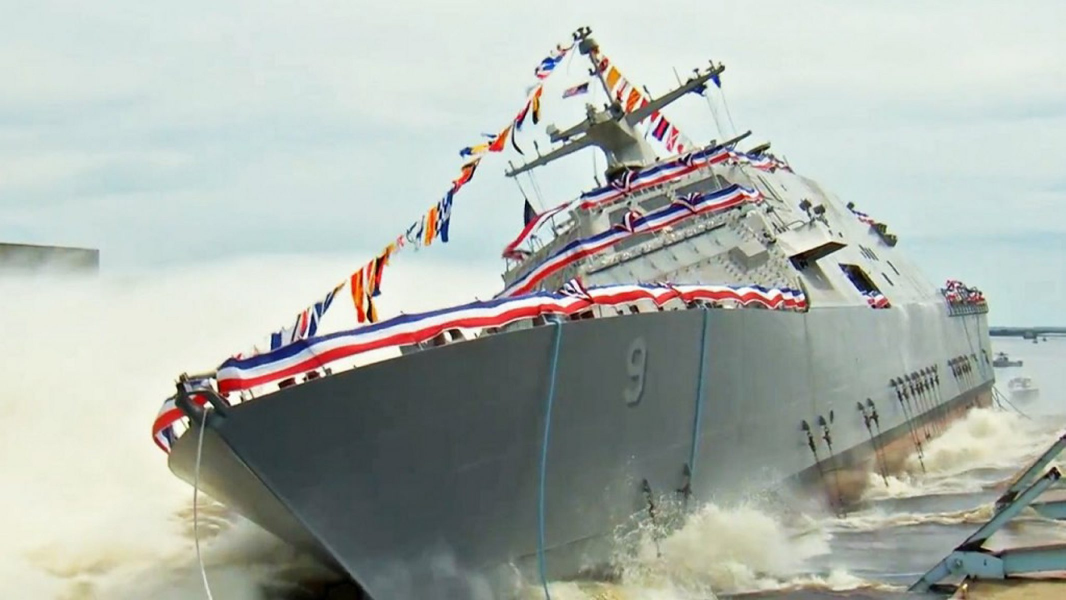 The new USS Little Rock will be commissioned in Buffalo on Sept. 16. (Image from Lockheed Martin)