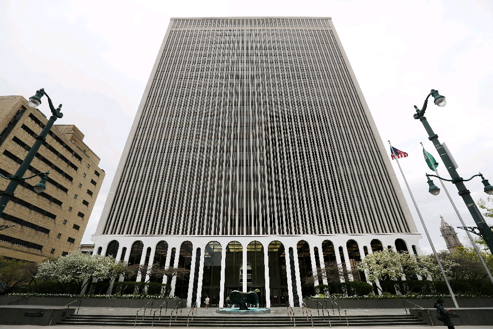 M&T Bank's headquarters. (Mark Mulville/Buffalo News)