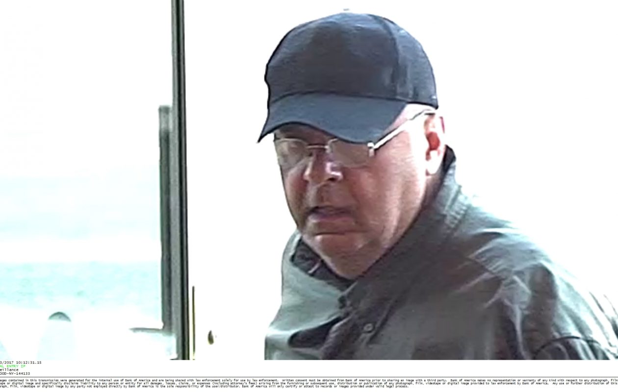 A surveillance camera image of the man police say robbed the Bank of America, 495 Elmwood Ave., on Saturday morning. (Courtesy of Buffalo Police)