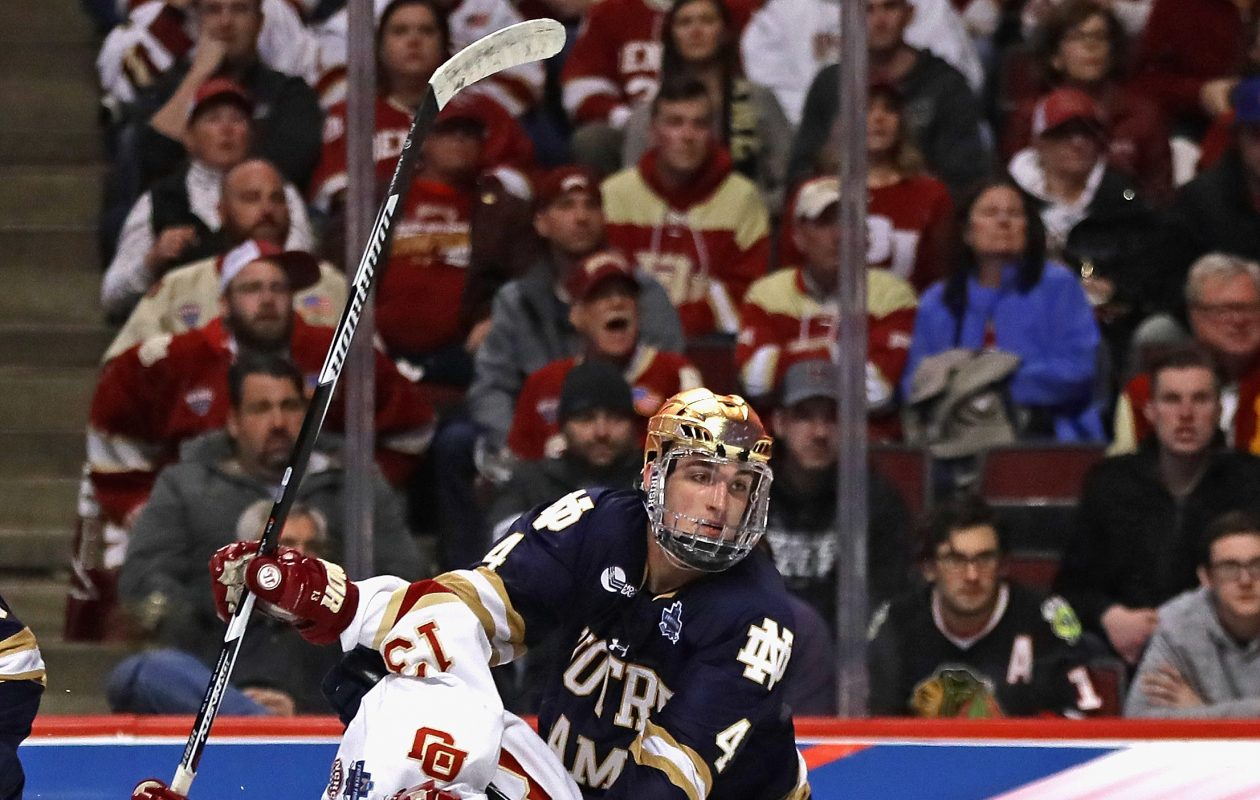 Notre Dame's Dennis Gilbert (4) was Hockey East's Best Defensive Defenseman as a sophomore. (Getty Images)
