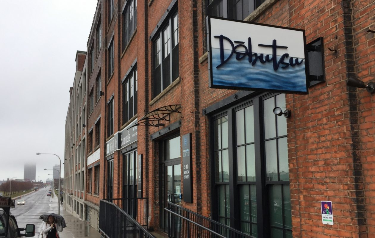 Dobutsu, the new restaurant from James and Connie Roberts, is located at 500 Seneca St. (Andrew Galarneau/Buffalo News)