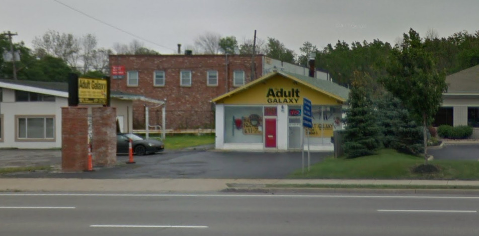 A view of the Adult Galaxy shop on Niagara Falls Boulevard in Amherst. (Google Images)