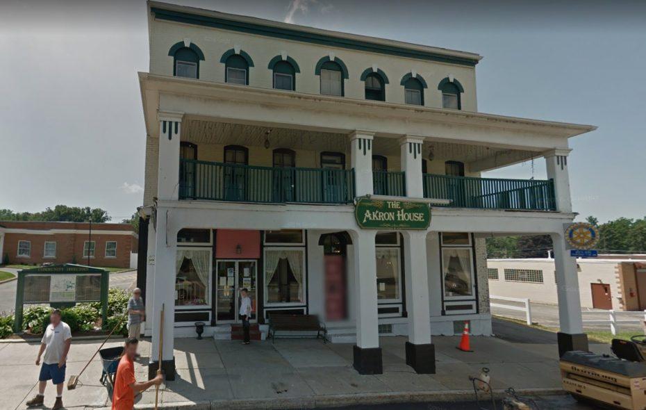 Akron Ale House announced its closing on March 14. (Google Streetview)