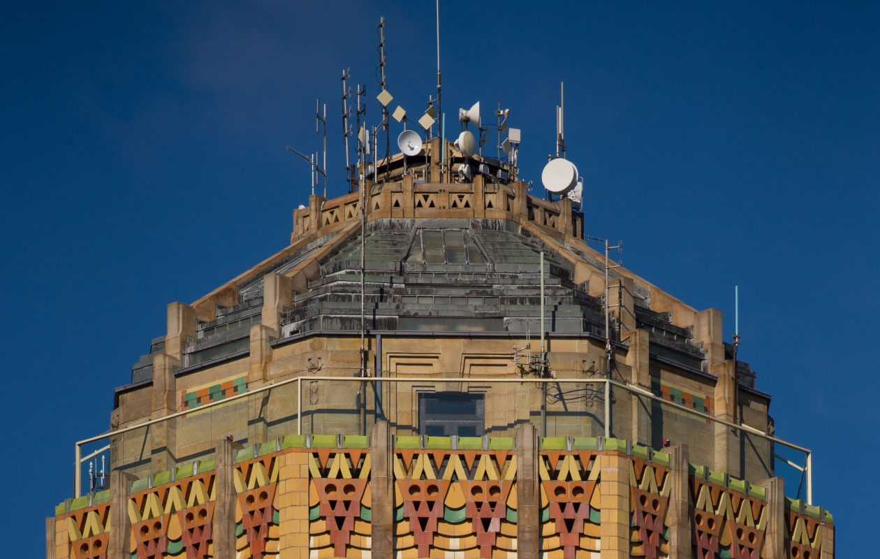 The dome of Buffalo City Hall. (Derek Gee/News file photo)