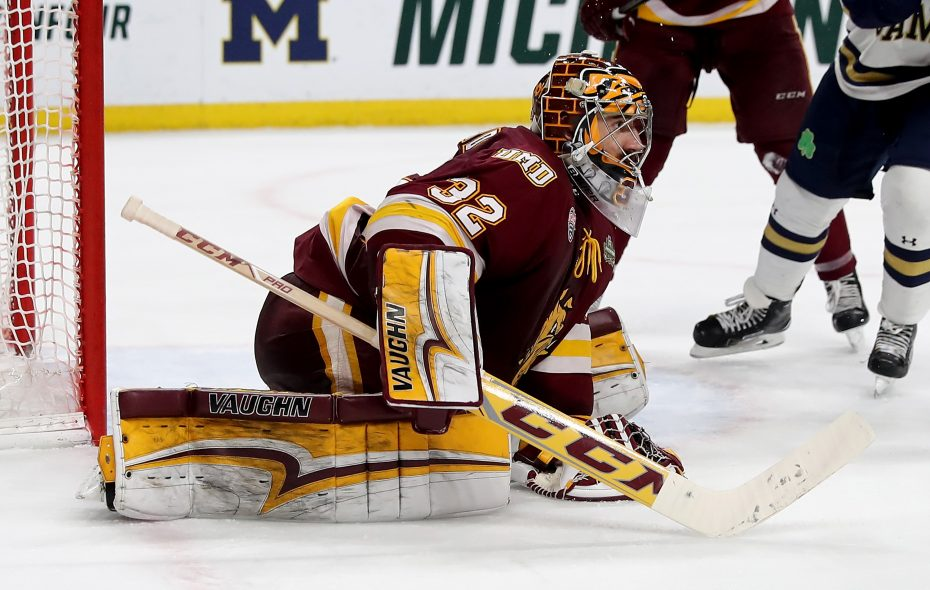 Frozen Four game day: Providence vs  Minnesota Duluth – The
