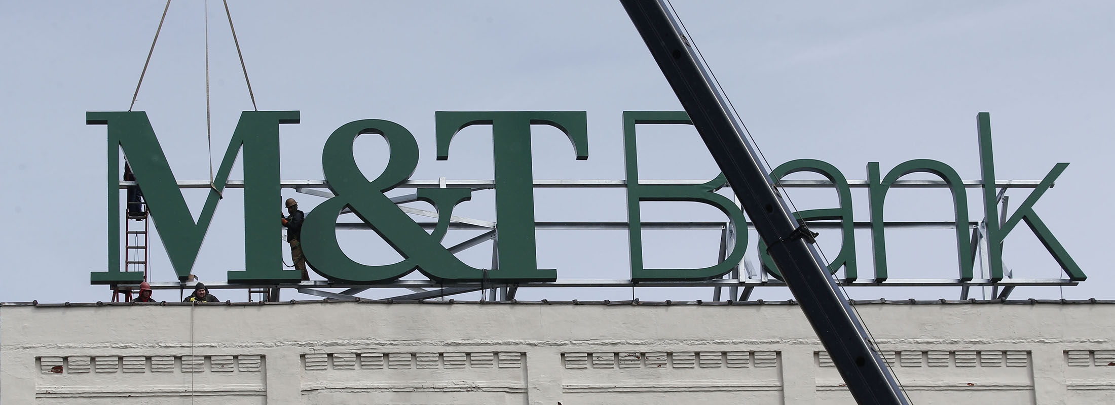 M&T Bank Corp. is seeking new office space. (Derek Gee/News file photo)