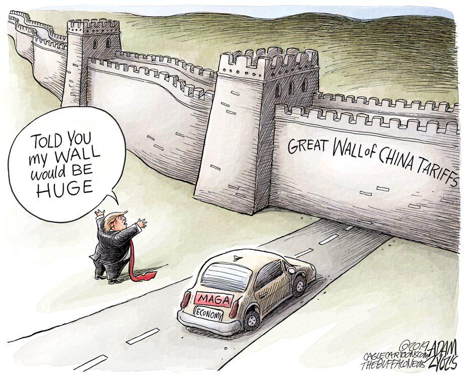 Tariff wall: May 15, 2019