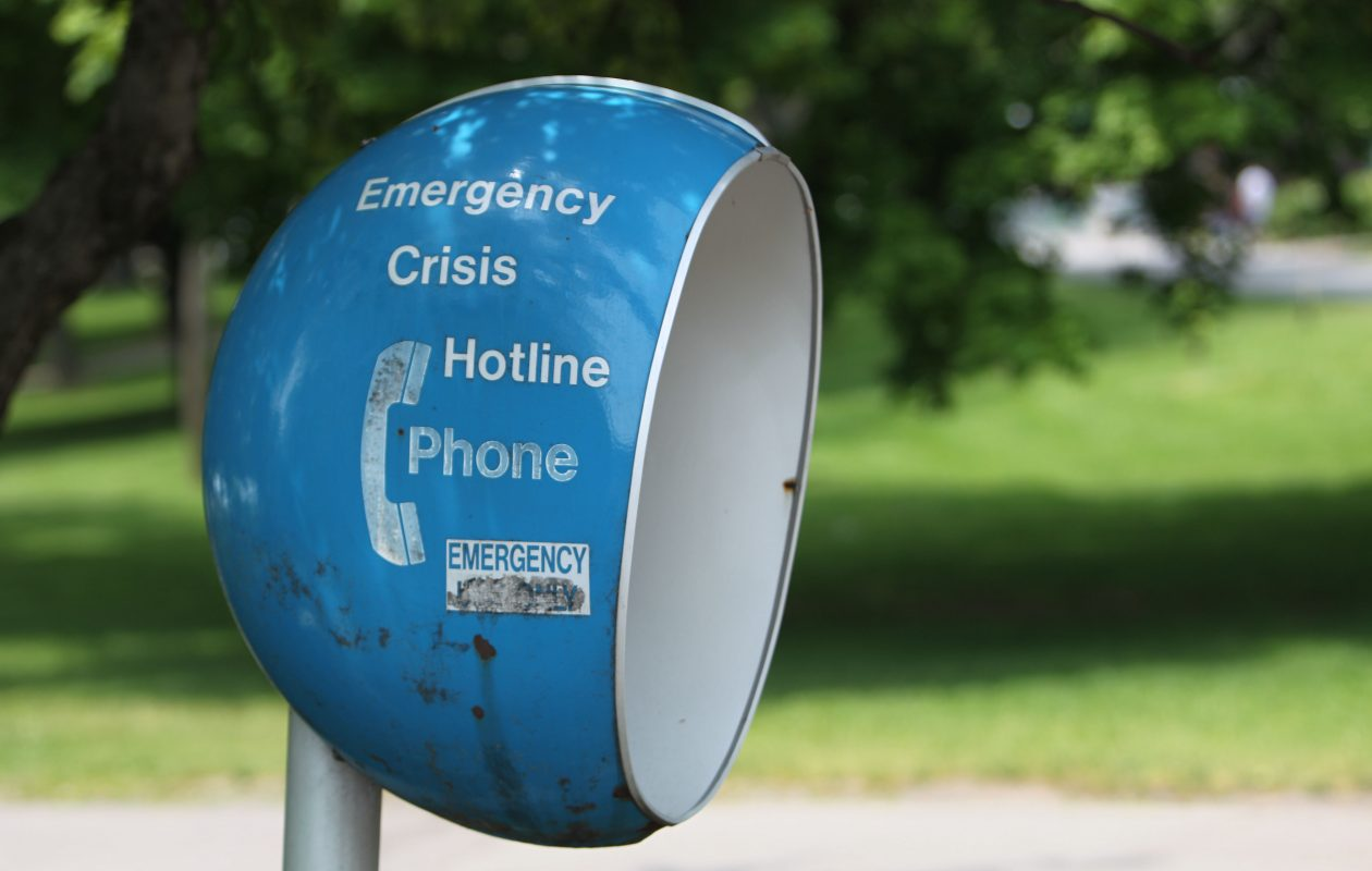 An emergency hotline phone is available near the pedestrian bridge to Goat Island in Niagara Falls State Park. (Sharon Cantillon/News file photo}