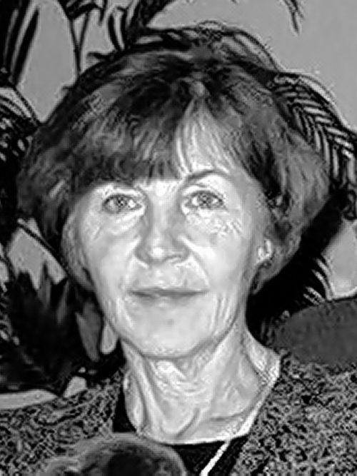 DAHM, Shirley R. (Gauvain)