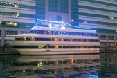 200 ft. Other dinner Cruiser Boat Rental New York Image 11
