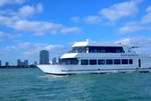 85 ft. Other Custom Mega Yacht Boat Rental Miami Image 1