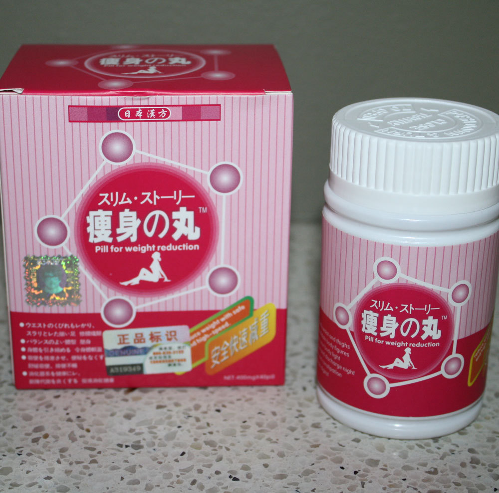 Authentic Japan Hokkaido Slimming Pills USA Seller - Pills ...