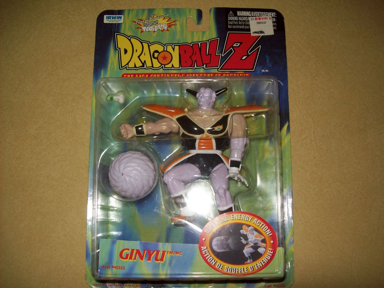 FREE SHIP captain ginyu dragonball z energy blasting figure nib irwin toys
