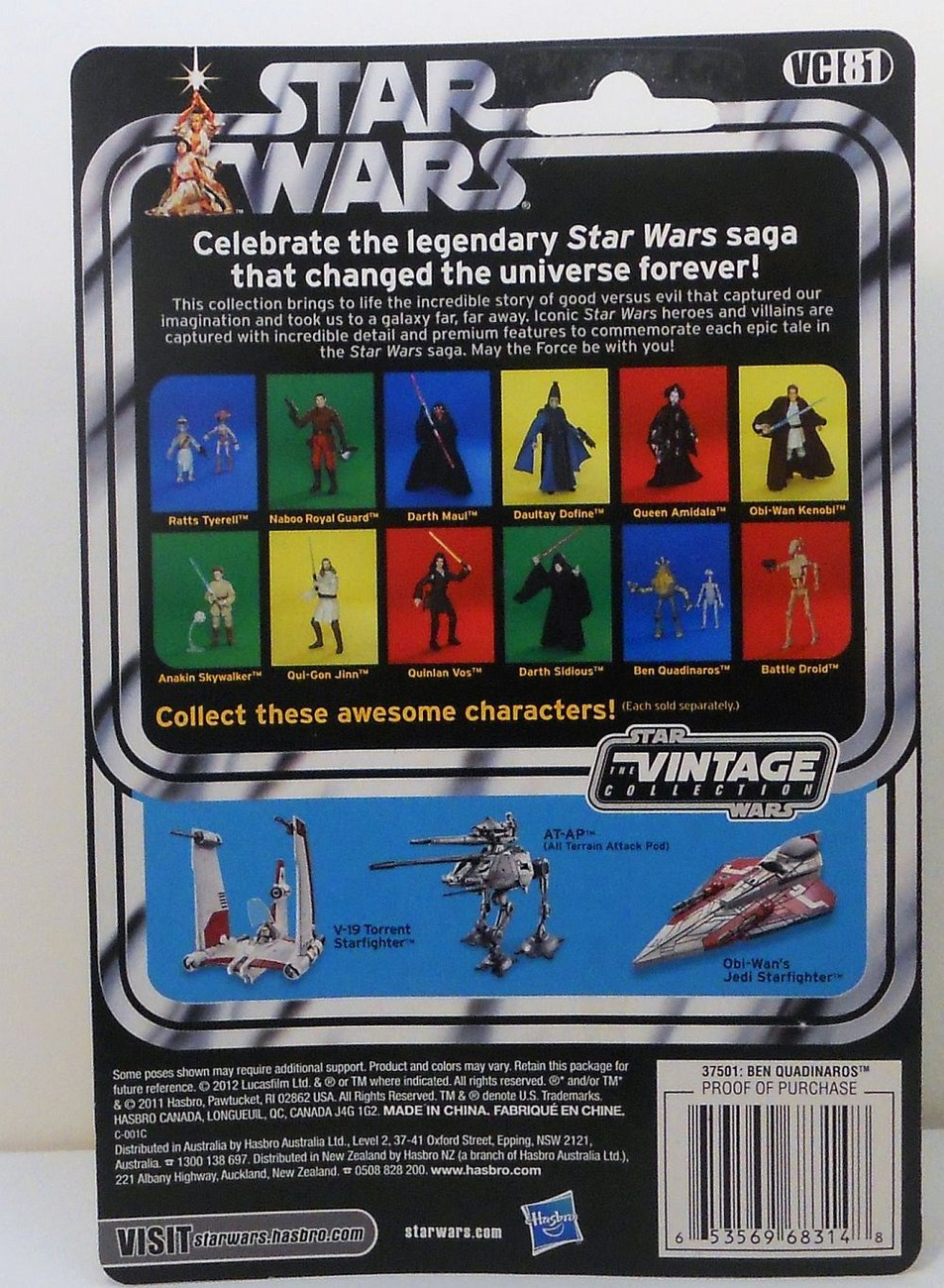 Image 1 of Star Wars Ben Quadinaros and Otoga-222 Vintage Collection VC81 debut