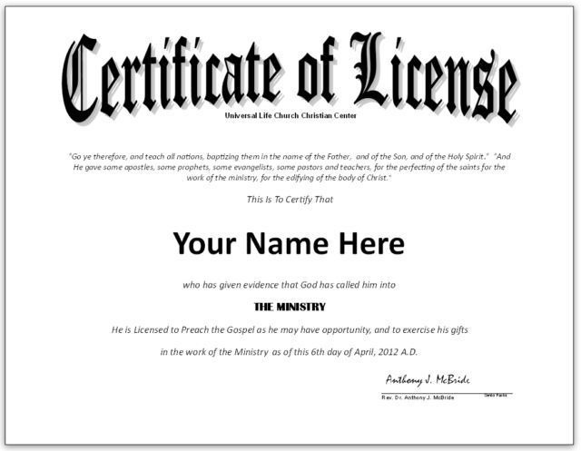 how to become an ordained minister for free
