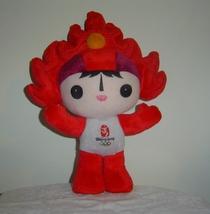 Bejing_mascots_009_thumb200