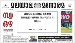 Malayala Manorama the Most Reliable Newspaper to Advertise in Kerala