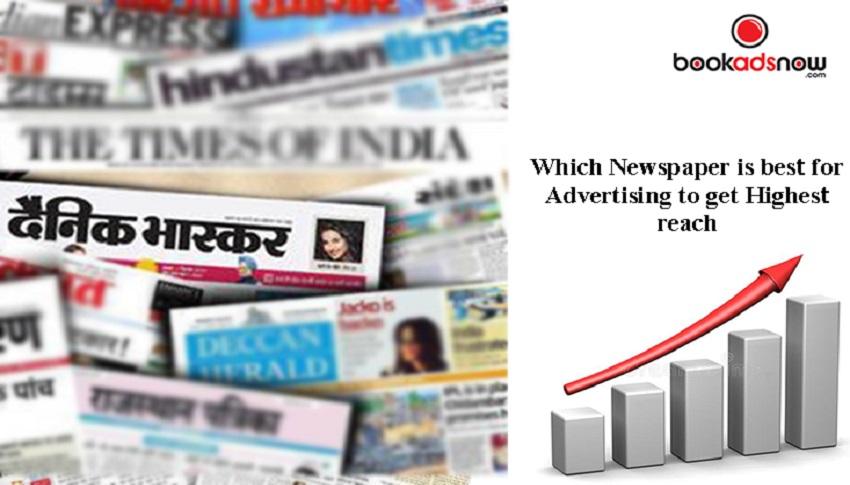 dainik bhaskar advertisement