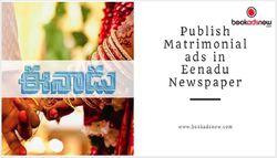 How Can You Book Matrimonial Advertisement in Eenadu newspaper?
