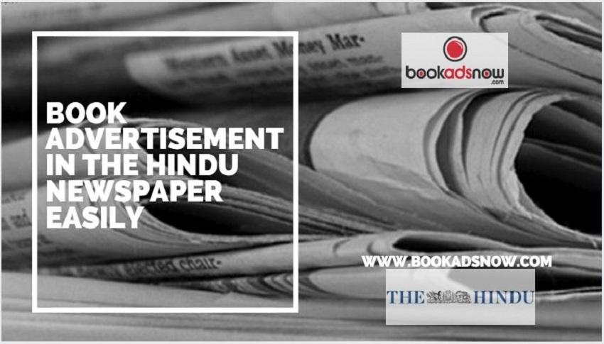 The Hindu Advertisement